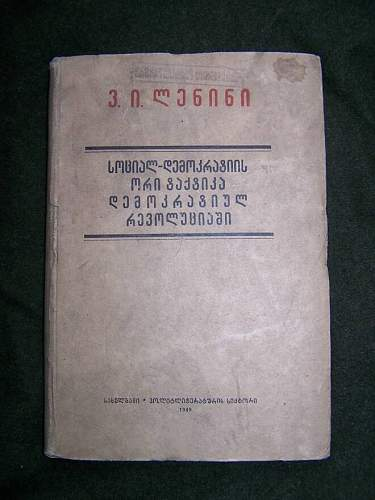 Click image for larger version.  Name:comissars book 003.jpg Views:275 Size:67.6 KB ID:7198