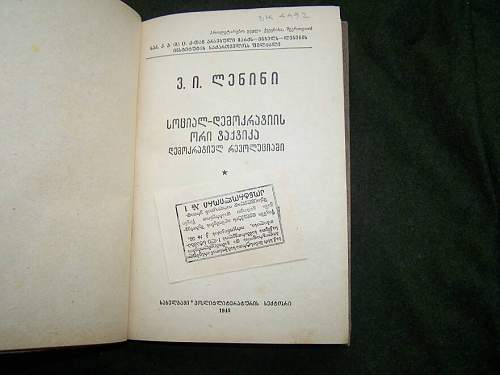 Click image for larger version.  Name:comissars book 004.jpg Views:271 Size:52.2 KB ID:7199