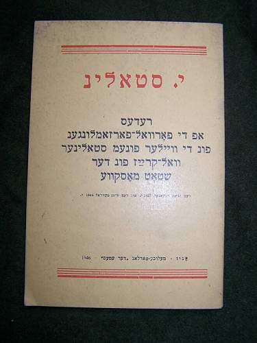 Click image for larger version.  Name:comissars book 005.jpg Views:150 Size:60.4 KB ID:7200
