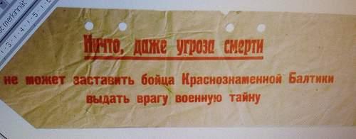 Russian small propaganda paper translation help needed!!