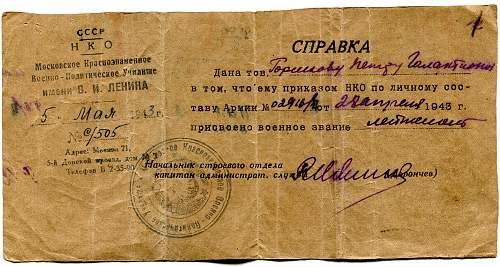 Click image for larger version.  Name:Petr Galaktionovich Gorshkov, promotion document.jpg Views:52 Size:313.0 KB ID:782597