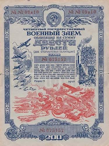 Soviet war bond 1945