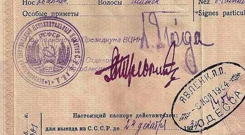 Identifying NKVD agents signature...?