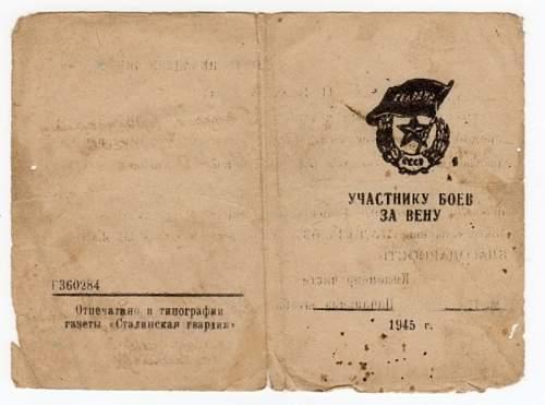 Click image for larger version.  Name:Ivan Pavlovichu Krukovu obverse 4.jpg Views:67 Size:89.7 KB ID:820551