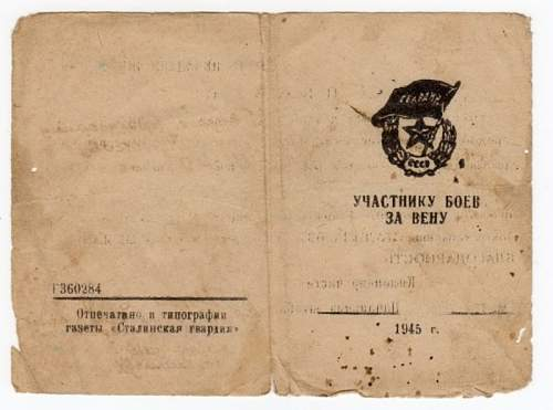 Click image for larger version.  Name:Ivan Pavlovichu Krukovu obverse 4.jpg Views:81 Size:89.7 KB ID:820551