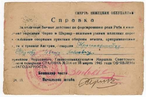 Click image for larger version.  Name:Ivan Pavlovichu Krukovu interior 2.jpg Views:82 Size:107.1 KB ID:820552