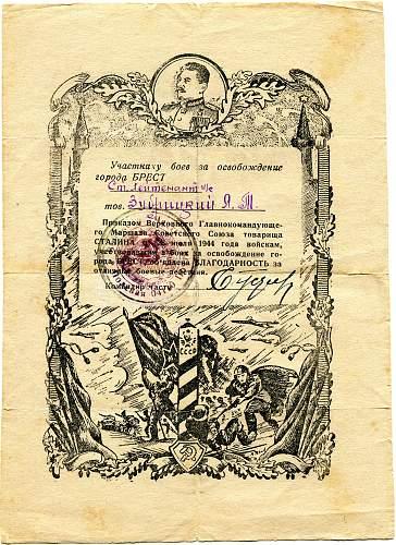Click image for larger version.  Name:Ya. T. Zubritskiy, Brest.jpg Views:62 Size:334.9 KB ID:820555