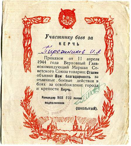 Click image for larger version.  Name:Kerch', April 11th, 1944.jpg Views:69 Size:331.4 KB ID:820559