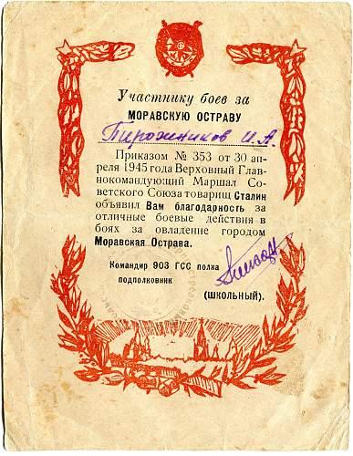 Click image for larger version.  Name:Moravian Ostrava, April 30th, 1945.jpg Views:76 Size:332.3 KB ID:820561