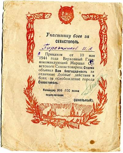 Click image for larger version.  Name:Sevastopol, May 10th, 1944.jpg Views:62 Size:331.4 KB ID:820564