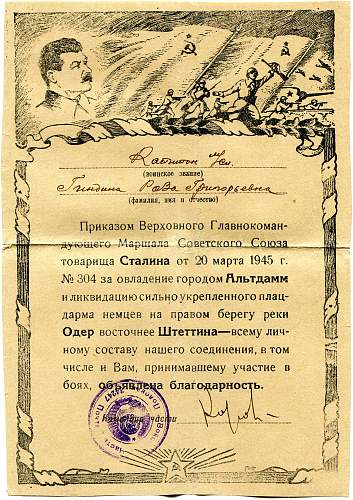 Click image for larger version.  Name:Roza Grigorievna Gindina, Altdamm.jpg Views:90 Size:330.5 KB ID:825830