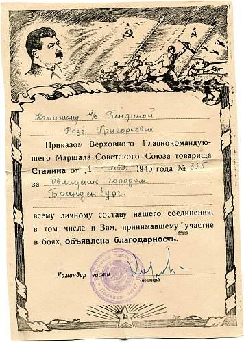 Click image for larger version.  Name:Roza Grigorievna Gindina, Bradenburg.jpg Views:67 Size:331.9 KB ID:825832