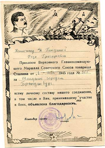 Click image for larger version.  Name:Roza Grigorievna Gindina, Bradenburg.jpg Views:76 Size:331.9 KB ID:825832