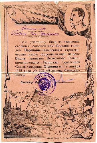 Click image for larger version.  Name:Roza Grigorievna Gindina, Warsaw.jpg Views:60 Size:324.9 KB ID:825837