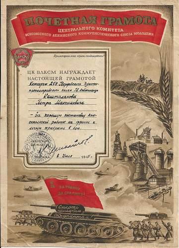 Click image for larger version.  Name:Gram Komsomol 1.jpg Views:25 Size:228.3 KB ID:826171