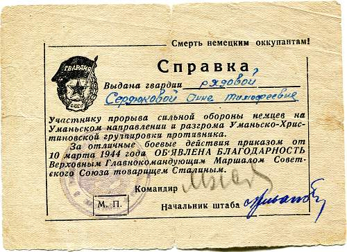 Click image for larger version.  Name:Anna Timofeevna Serdyukova, 'Uman.jpg Views:20 Size:335.8 KB ID:826469