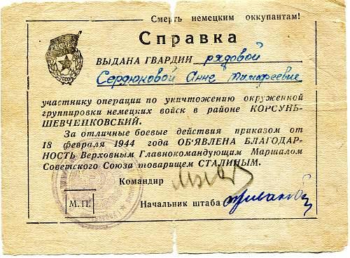 Click image for larger version.  Name:Anna Timofeevna Serdyukova, Korsun-Shevchenkovsky.jpg Views:16 Size:332.6 KB ID:826471