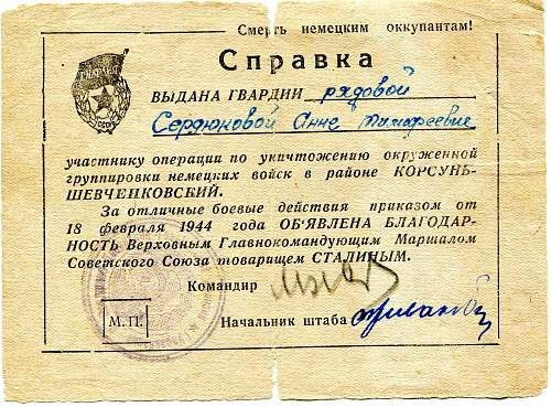 Click image for larger version.  Name:Anna Timofeevna Serdyukova, Korsun-Shevchenkovsky.jpg Views:19 Size:332.6 KB ID:826471