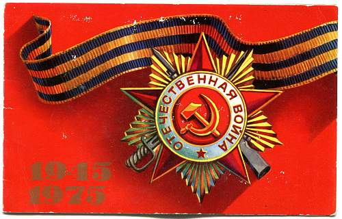 Click image for larger version.  Name:1975 Victory Day 1.jpg Views:41 Size:294.5 KB ID:827199