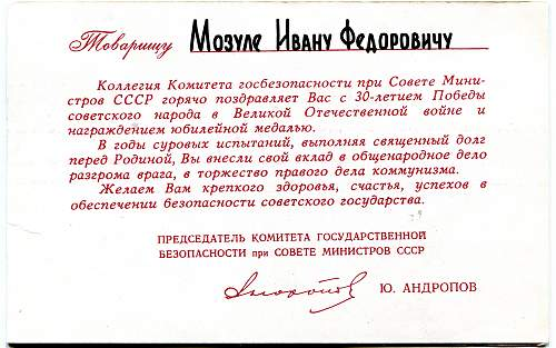 Click image for larger version.  Name:1975 Victory Day 2.jpg Views:18 Size:339.3 KB ID:827200