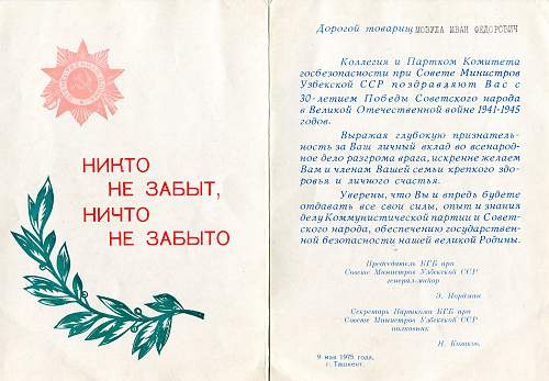 Click image for larger version.  Name:1975 Victory Day 4.jpg Views:17 Size:326.7 KB ID:827202