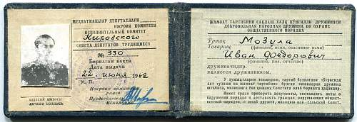Click image for larger version.  Name:Identification Book, #330.jpg Views:93 Size:344.1 KB ID:827204