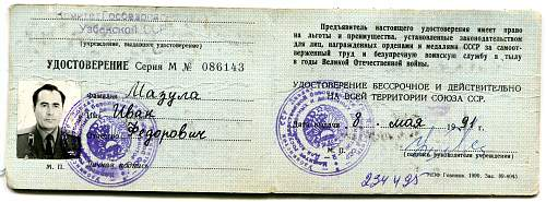 Click image for larger version.  Name:Identification Book, #086143.jpg Views:14 Size:380.7 KB ID:827205