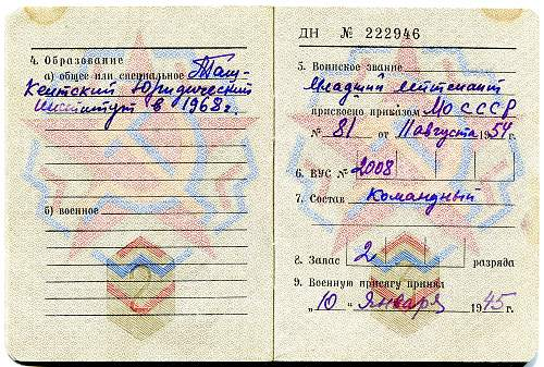 Click image for larger version.  Name:Identification Book, #222946b.jpg Views:10 Size:345.7 KB ID:827207