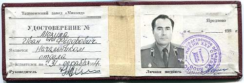 Click image for larger version.  Name:Identification Book, Factory.jpg Views:82 Size:339.6 KB ID:827209