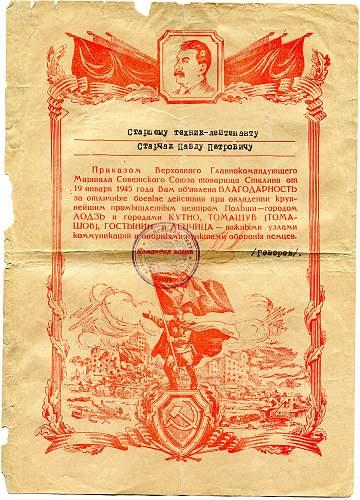 Click image for larger version.  Name:Lodz, Kutno, Tomashuw, Gostynin, & Lenchitsa.jpg Views:29 Size:329.6 KB ID:828239