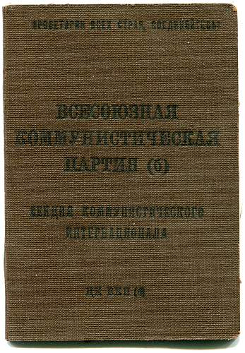 Click image for larger version.  Name:Vera Aleksandrovna Gerasimova 1.jpg Views:30 Size:344.9 KB ID:830751
