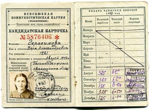 Click image for larger version.  Name:Vera Aleksandrovna Gerasimova 2.jpg Views:40 Size:345.6 KB ID:830752