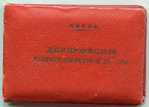 Click image for larger version.  Name:Anna Vasilievna Nikitina 1.jpg Views:29 Size:346.7 KB ID:830773