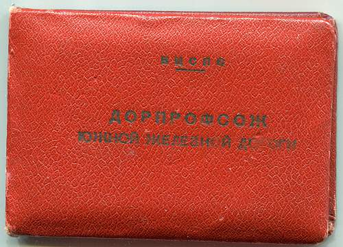 Click image for larger version.  Name:Anna Vasilievna Nikitina 1.jpg Views:18 Size:346.7 KB ID:830773