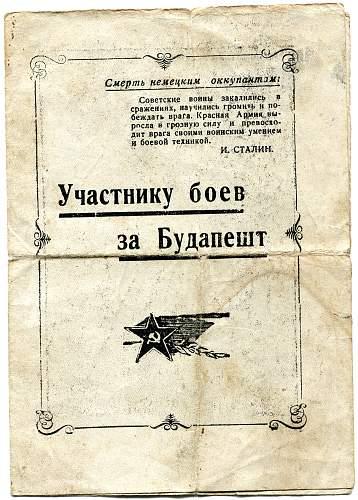 Click image for larger version.  Name:Vasiliy Ivanovich Stepanenko, Gratitiude Certificate 1.jpg Views:67 Size:331.0 KB ID:831572
