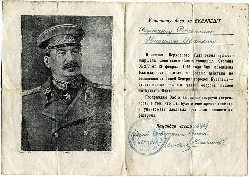 Click image for larger version.  Name:Vasiliy Ivanovich Stepanenko. Gratitude Certificate 2.jpg Views:125 Size:323.7 KB ID:831573
