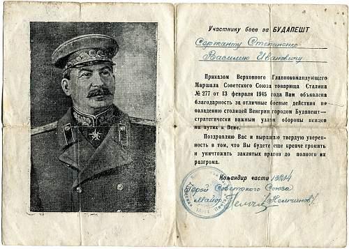Click image for larger version.  Name:Vasiliy Ivanovich Stepanenko. Gratitude Certificate 2.jpg Views:112 Size:323.7 KB ID:831573