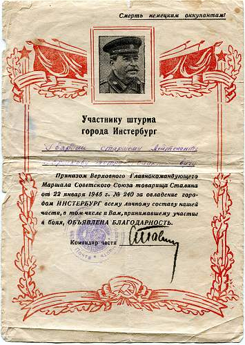 Click image for larger version.  Name:Petr Galaktionovich Gorshkov, Insterburg.jpg Views:32 Size:329.1 KB ID:832181