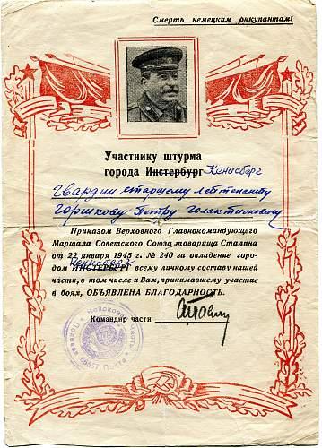 Click image for larger version.  Name:Petr Galaktionovich Gorshkov, Koenigberg.jpg Views:46 Size:331.7 KB ID:832182