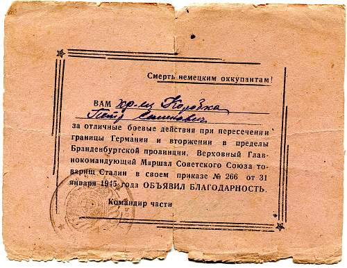 Click image for larger version.  Name:Petr Semenovich Korobka, Bradenburg.jpg Views:27 Size:314.8 KB ID:841499