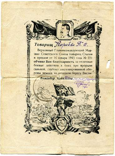 Click image for larger version.  Name:Petr Semenovich Korobka, Vistula.jpg Views:12 Size:324.7 KB ID:841501