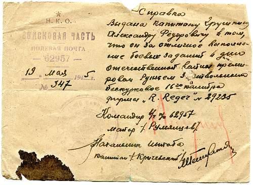 Click image for larger version.  Name:Aleksandr Fedorovich Grushkin, rifle.jpg Views:11 Size:325.5 KB ID:846466