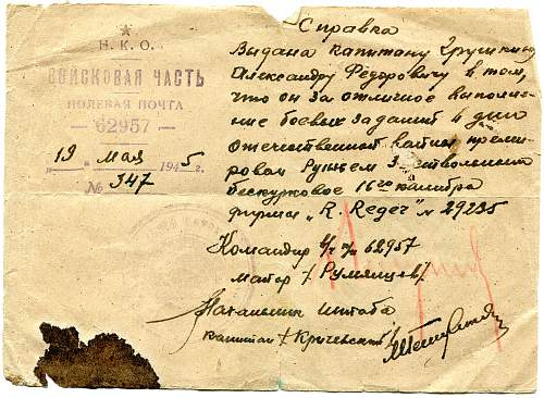 Click image for larger version.  Name:Aleksandr Fedorovich Grushkin, rifle.jpg Views:6 Size:325.5 KB ID:846466