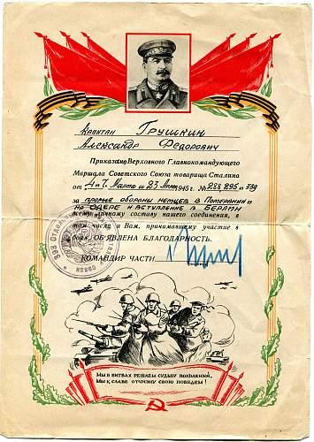 Click image for larger version.  Name:Aleksandr Fedorovich Grushkin, Pomerania.jpg Views:13 Size:335.5 KB ID:846467