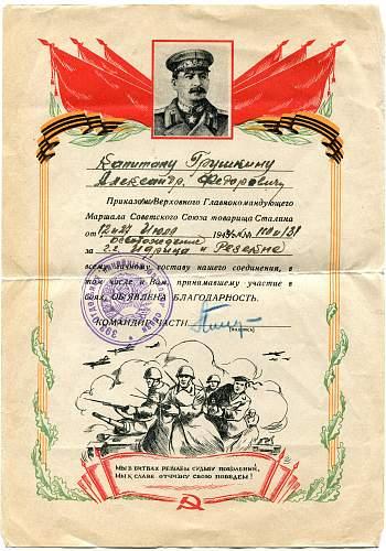 Click image for larger version.  Name:Aleksandr Fedorovich Grushkin, Idrits & Rezenkne.jpg Views:7 Size:329.5 KB ID:846469