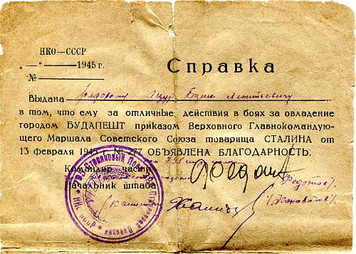 Click image for larger version.  Name:Boris Leontyevich Shchur, Gratitude Certificate, Capture of Budapest.jpg Views:7 Size:328.3 KB ID:853614