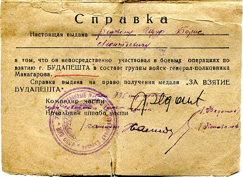Click image for larger version.  Name:Boris Leontyevich Shchur, Temporary Certificate, Capture of Budapest.jpg Views:15 Size:328.7 KB ID:853615