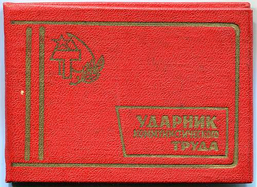 Click image for larger version.  Name:Vasiliy Stepanovich Felimets, Excellent  Worker 3.jpg Views:11 Size:348.9 KB ID:859516