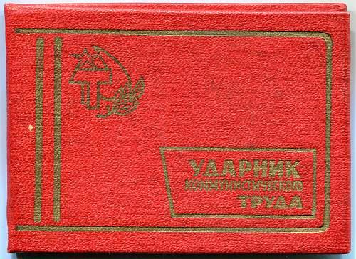 Click image for larger version.  Name:Vasiliy Stepanovich Felimets, Excellent  Worker 3.jpg Views:10 Size:348.9 KB ID:859516