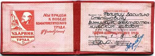 Click image for larger version.  Name:Vasiliy Stepanovich Felimets, Excellent  Worker 4.jpg Views:11 Size:360.4 KB ID:859517